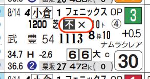 lhc10214811-8
