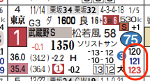 hc05211811-13