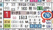 hc08203911-4
