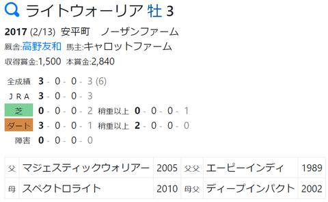 CapD20200805_27