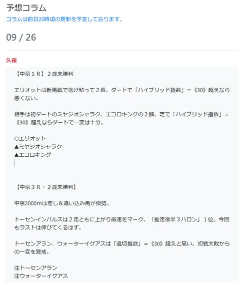 CapD20200925_1