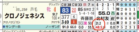hc06205811-3