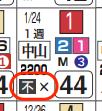 lhc06214511-8