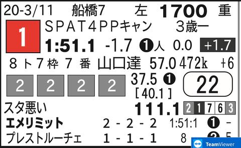CapD20200414_31
