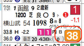 lhc10214811-6