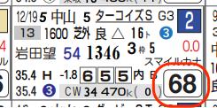 lhc10213611-8