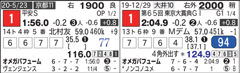 CapD20200623_26