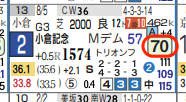 スクリーンショット_2020_03_27_0_10