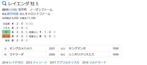 CapD20200402_11