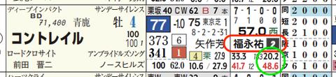 hc09212411-2