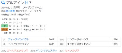 CapD20210414_6