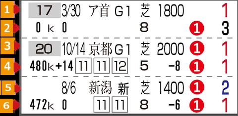 HB新聞横カラー8