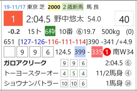 CapD20200410_8
