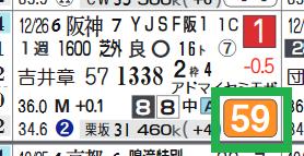 中京9R3
