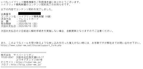 CapD20200724_7