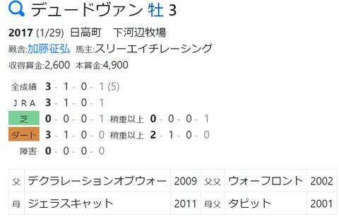 CapD20200805_15