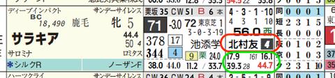 hc09205411-6