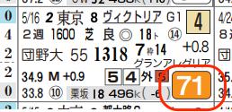 lhc10213611-11
