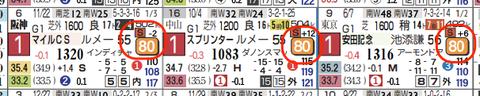 hc09212411-5