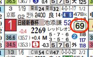 スクリーンショット_2020_03_27_0_13-2