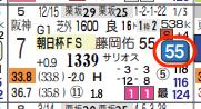 hc08203b11