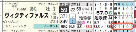 hc06213811-12