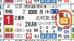 hc06211611-9