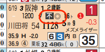lhc02211511-4