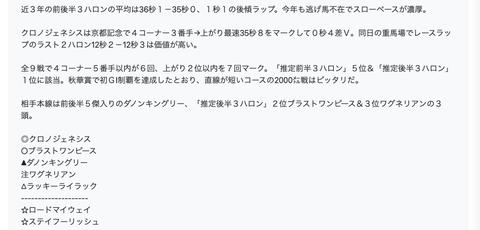 スクリーンショット 2020-04-06 16.09.23