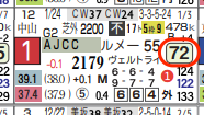 hc09212c11-9