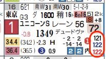 hc05211811-5