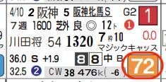 lhc05214311-8
