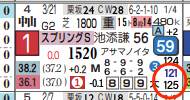 hc06213811-13
