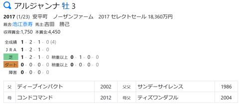 CapD20200527_3