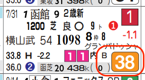 lhc10214811-5