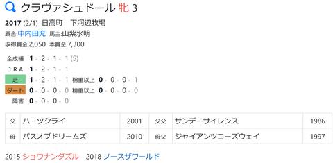 CapD20200520_8