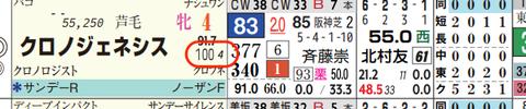 hc06205811-4