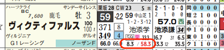 hc06213811-14