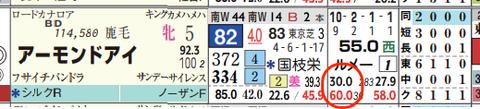 hc05205912-4