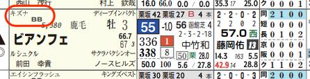 hc08203b11-4