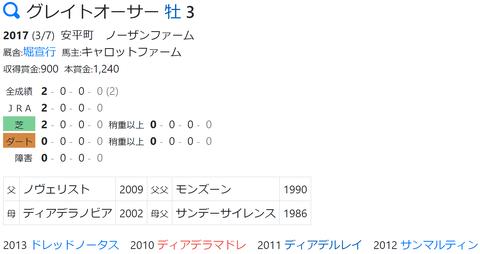 CapD20200701_1