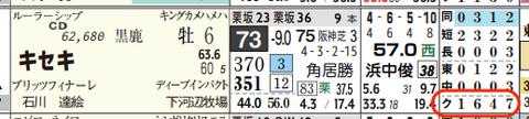 hc05205912-11