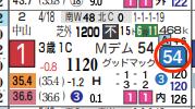 hc08203b11-6