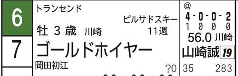 CapD20200428_8
