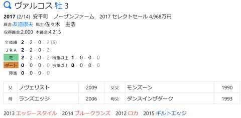 CapD20200527_5