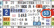 スクリーンショット_2020_03_27_0_25