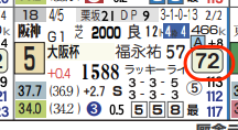 hc09212411-14