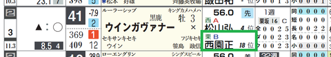 小倉3R4