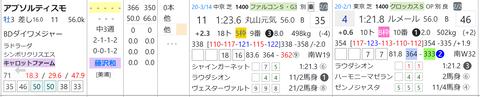 CapD20200408_8