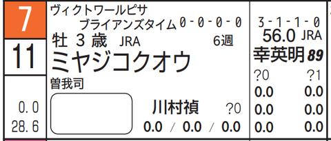 CapD20200707_14